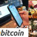 ビットコイン決済対応