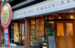 Cucina Salve (クチーナ サルヴェ)がオープン